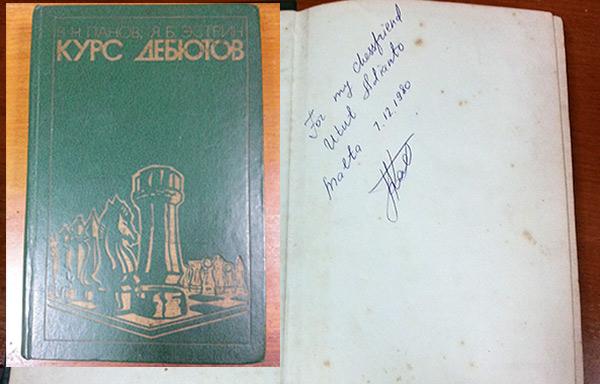 adianto-book-gk-signed